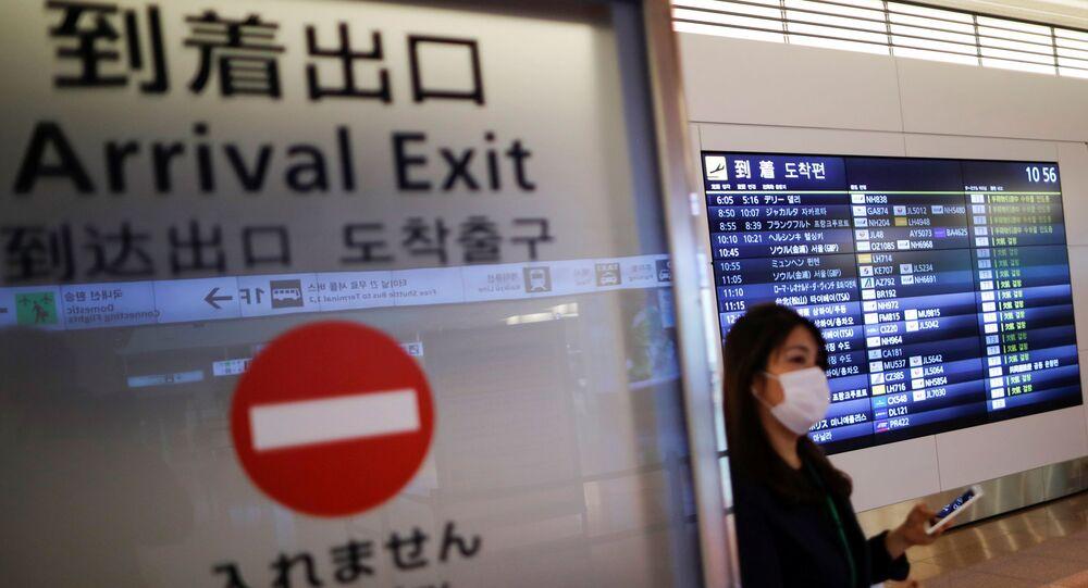 Japonya- Havalimanı- Koronavirüs