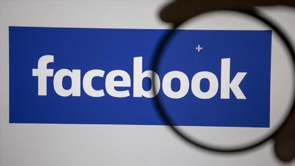 Facebook, Facebook inceleme, Facebook yasak - Sputnik Türkiye