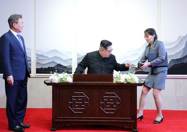 Moon Jae-in- Kim Jong-un- Kim Yo-jong