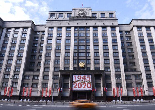 Rusya parlamentosunun alt kanadı Duma'nın Moskova'daki binası