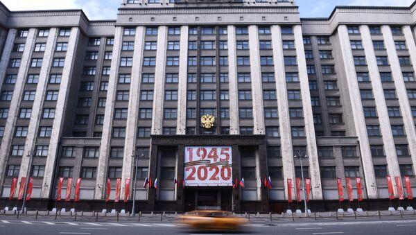 Rusya parlamentosunun alt kanadı Duma'nın Moskova'daki binası - Sputnik Türkiye