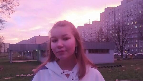 Polonya'da 13 yaşındaki kız öldürüldü - Sputnik Türkiye