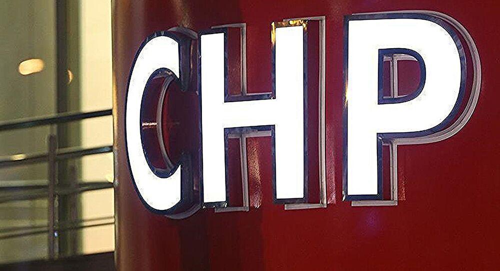 CHP amblemi-logo