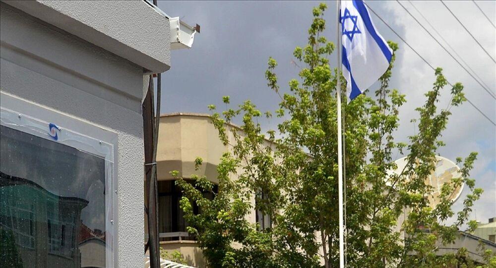 İsrail'in Ankara Büyükelçiliği