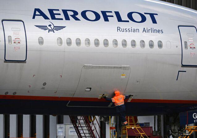 Aeroflot - ŞeremetyevoHavalimanı