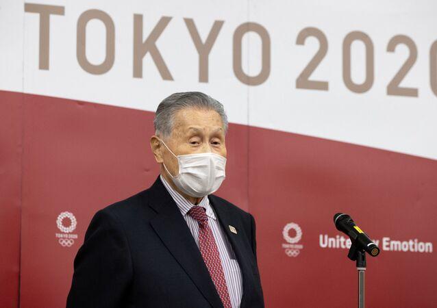 Yoşiro Mori