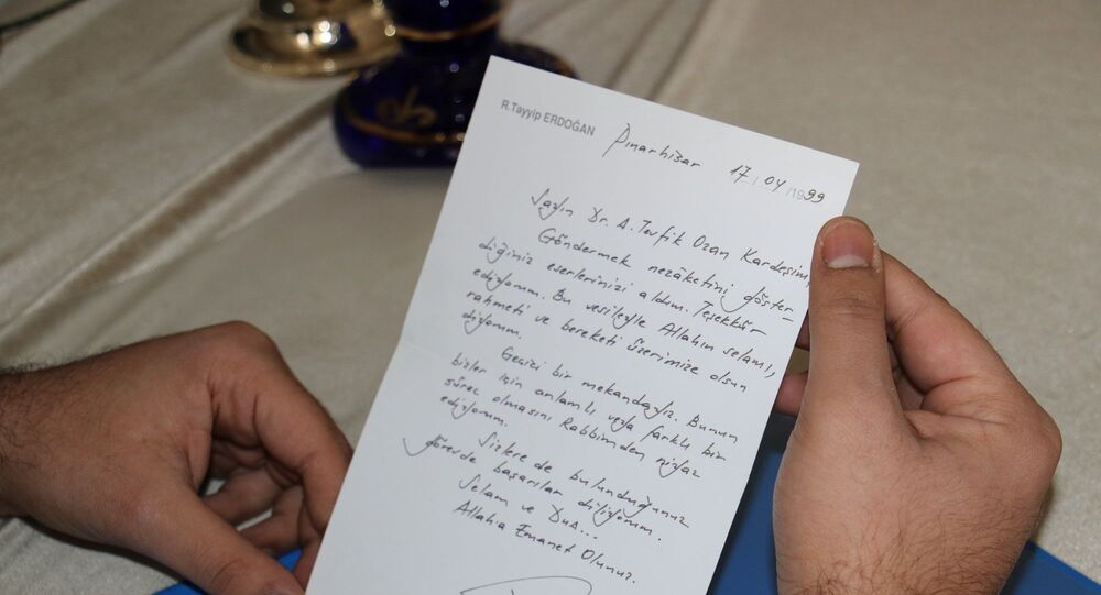 Cumhurbaşkanı Erdoğan'ın cezaevinden gönderdiği mektup