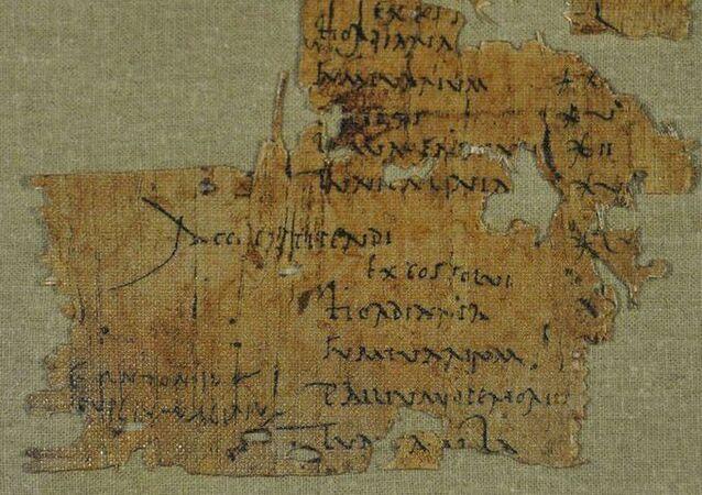 İsrail'de bulunan 1900 yıllık antik Roma askerinin maaş bordrosu