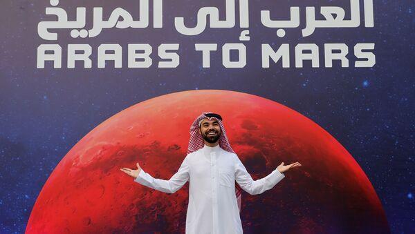 Birleşik Arap Emirlikleri'nin (BAE)Mars'a gönderdiği 'Hope (Umut)' adı verilen uydu aracının başarıyla Marsyörüngesineyerleştiği belirtilirken, BAE bunu yapabilen ilk Arap ülkesi oldu. - Sputnik Türkiye
