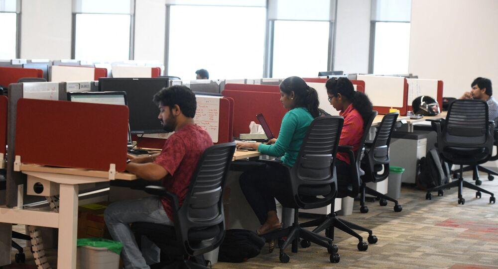 Hindistan- Ofis