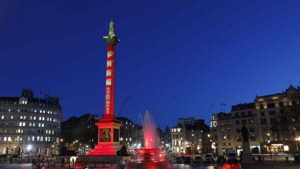 İngiltere'de sanatın ve kültürün simgesi Trafalgar Meydanı, Çin Yeni Yılı'nı diğer ismiyle bu yıl 12 Şubat'a denk gelen Bahar Festivali'ni kutlamak için ışıklarını kırmızıya çevirdi. - Sputnik Türkiye