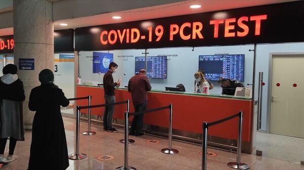 Esenboğa Havalimanı koronavirüs test merkezi, PCR - Sputnik Türkiye
