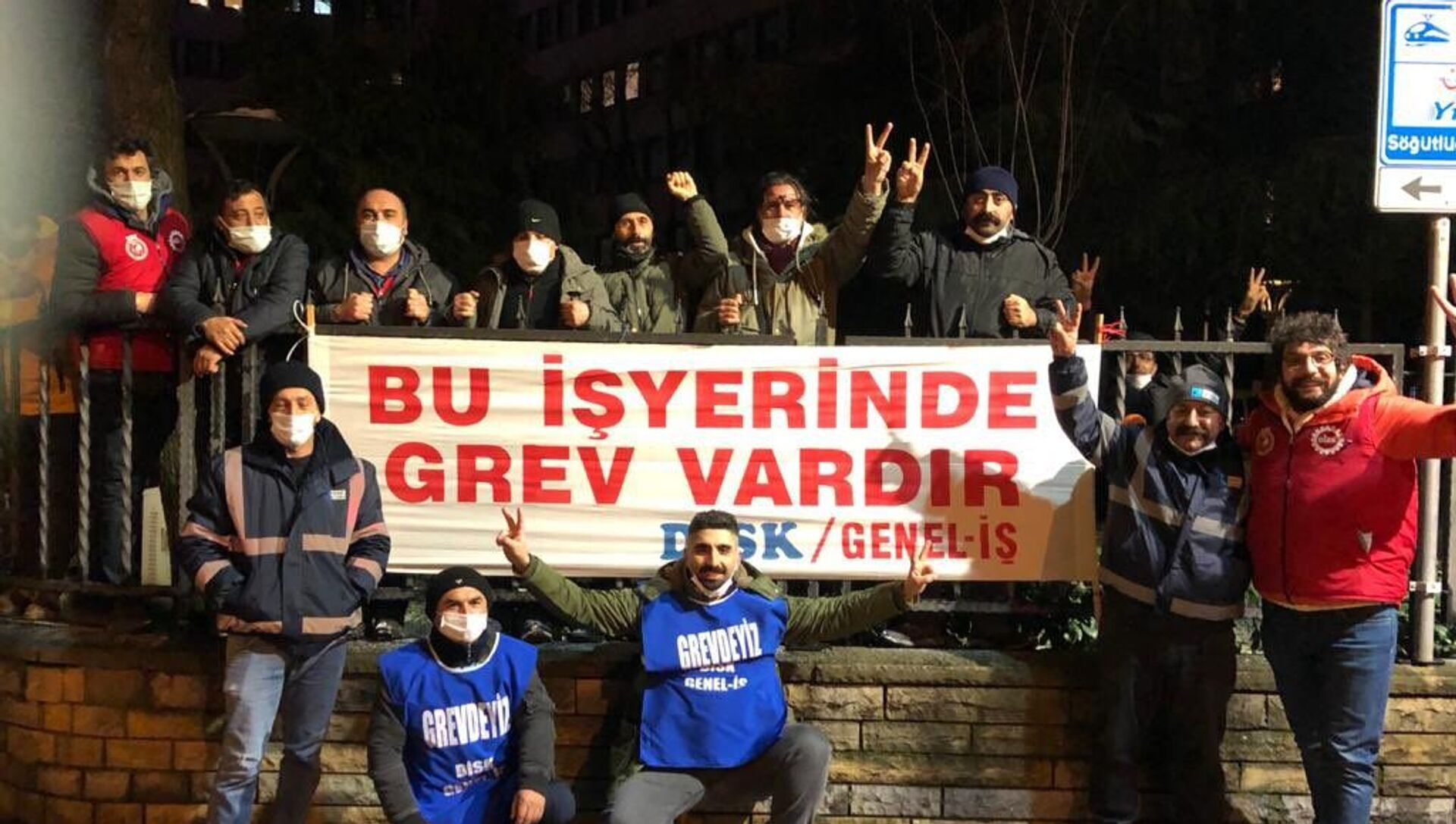 Kadıköy Belediyesi işçileri greve başladı - Sputnik Türkiye, 1920, 16.02.2021
