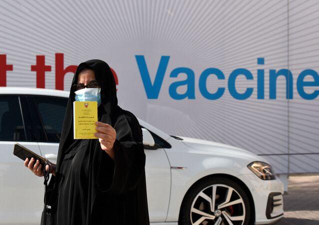 Bahreyn- Koronavirüs aşısı