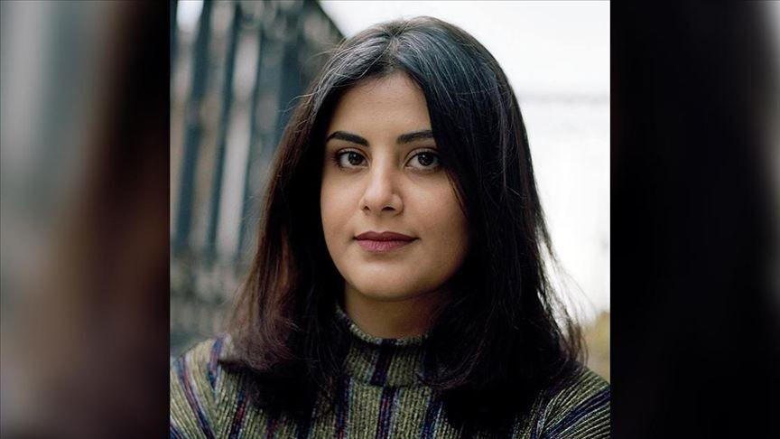 Luceyn el-Hezlul