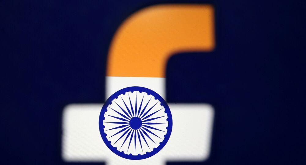 Hindistan - Facebook