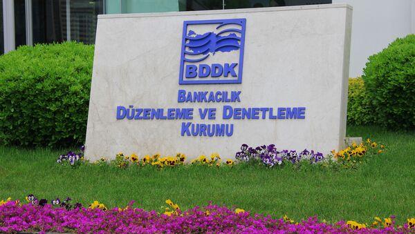 Bankacılık Düzenleme ve Denetleme Kurumu, BDDK - Sputnik Türkiye