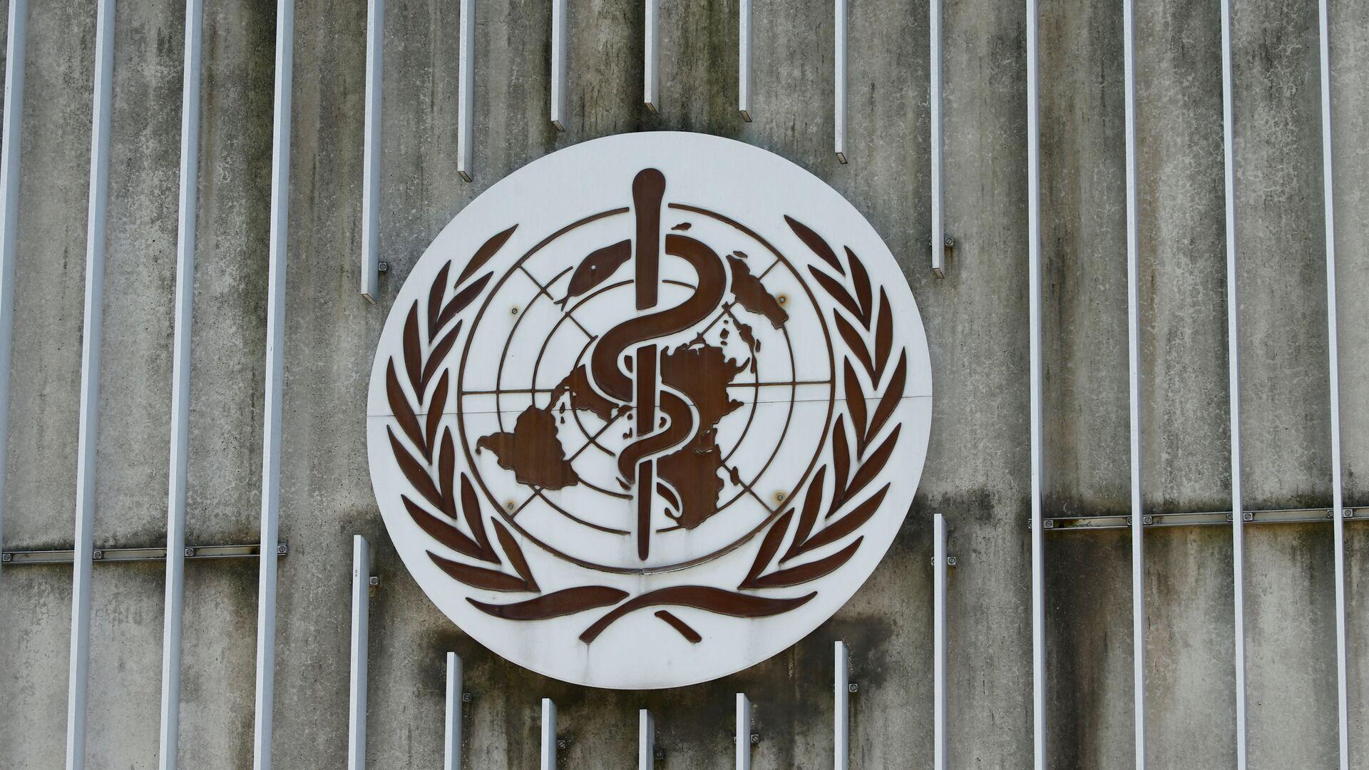 Dünya Sağlık Örgütü (DSÖ) - Sputnik Türkiye, 1920, 26.07.2021