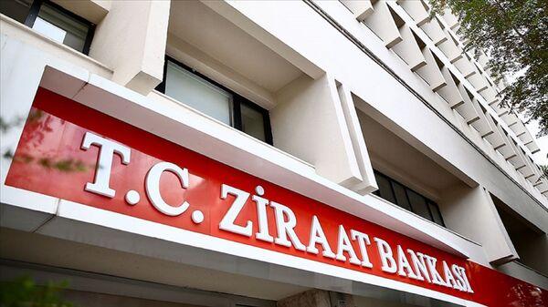 Ziraat Bankası - Sputnik Türkiye