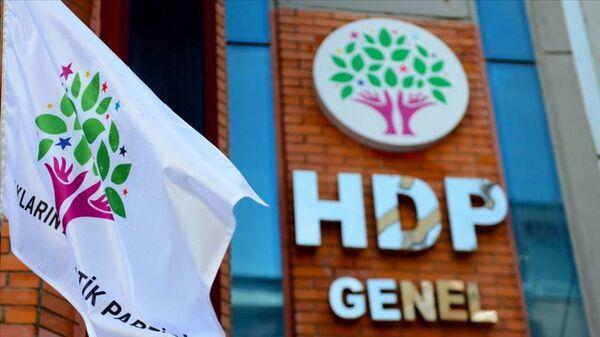 HDP Genel Merkezi - Sputnik Türkiye