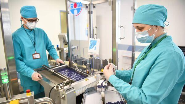 Koronavirüs aşısı- Kazakistan- aşı - Sputnik Türkiye