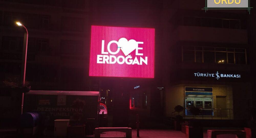 Ordu'da Love Erdoğan görseli LED ekranlara yansıtıldı