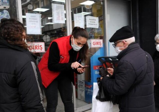 Edirne - market - HES kodu