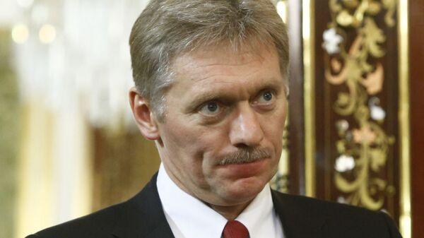 Kremlin Sözcüsü Peskov - Sputnik Türkiye