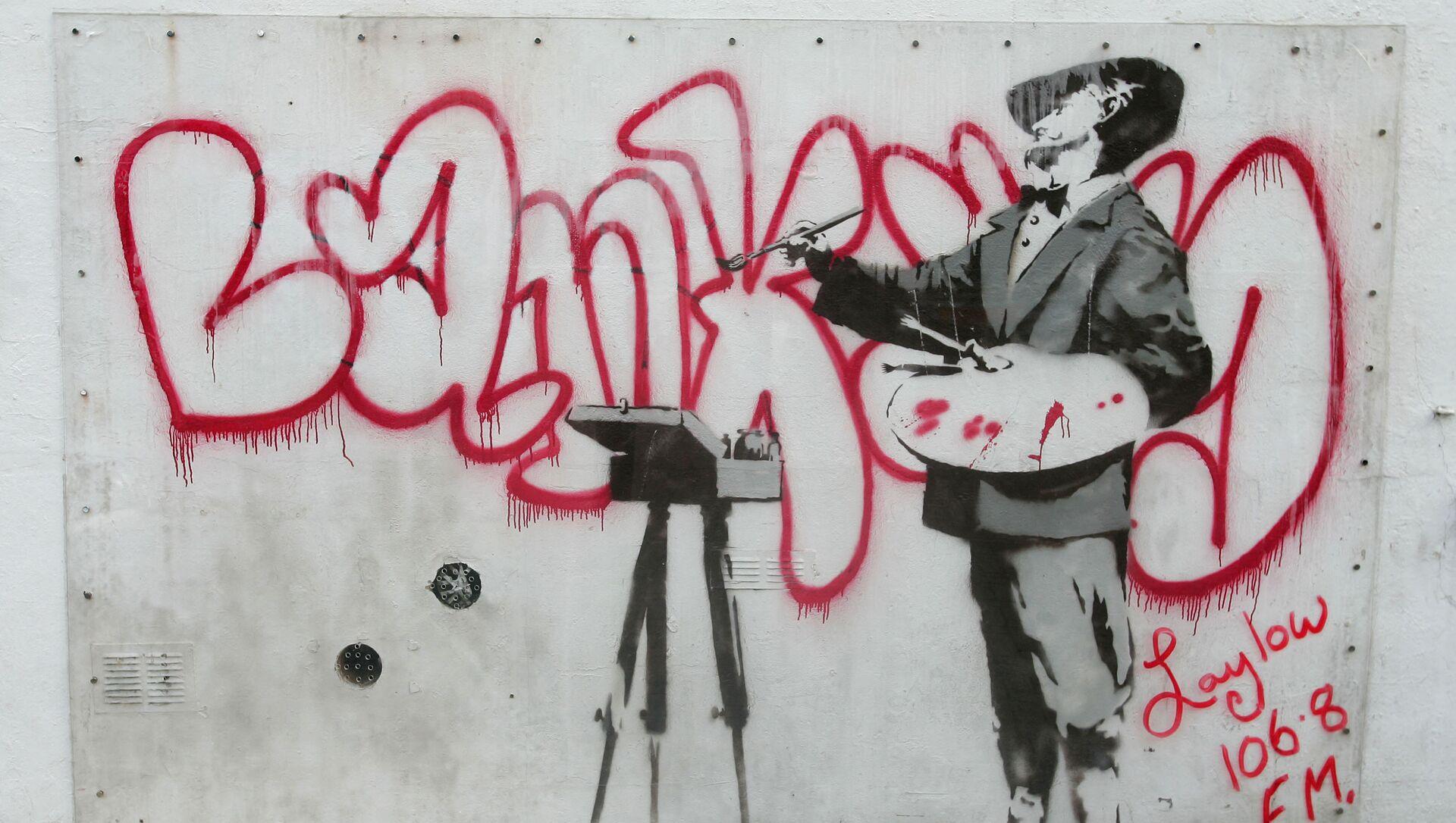 Banksy - Sputnik Türkiye, 1920, 04.03.2021