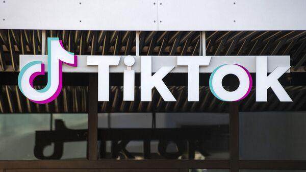 TikTok - Sputnik Türkiye