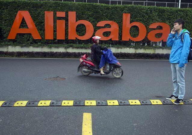 Alibaba, Çin