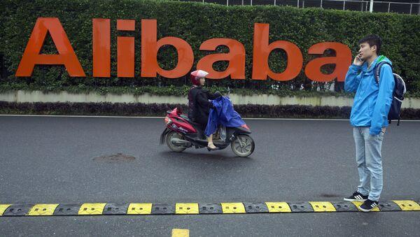 Alibaba, Çin - Sputnik Türkiye