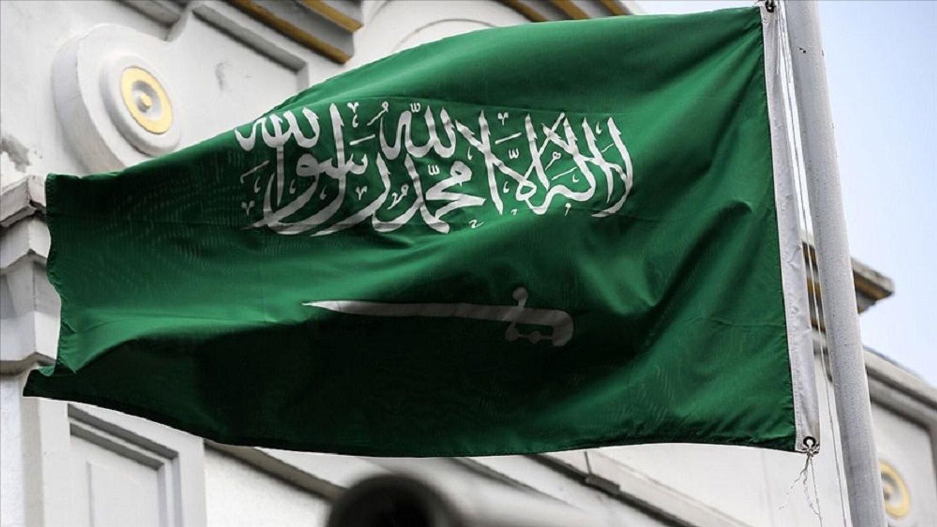Suudi Arabistan bayrak - Sputnik Türkiye, 1920, 09.08.2021