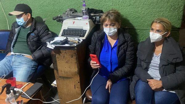 JeanineAnez - Sputnik Türkiye