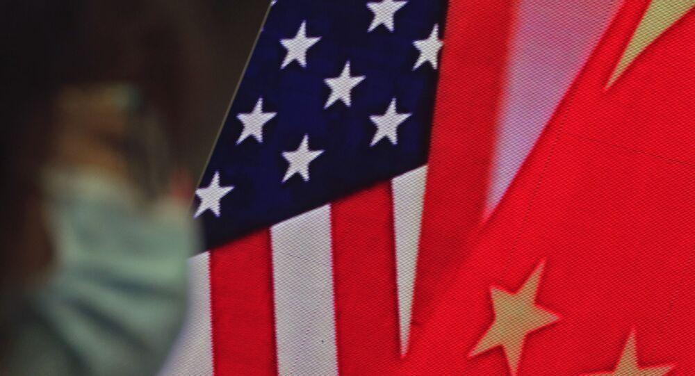 Çin-ABD Bayrak