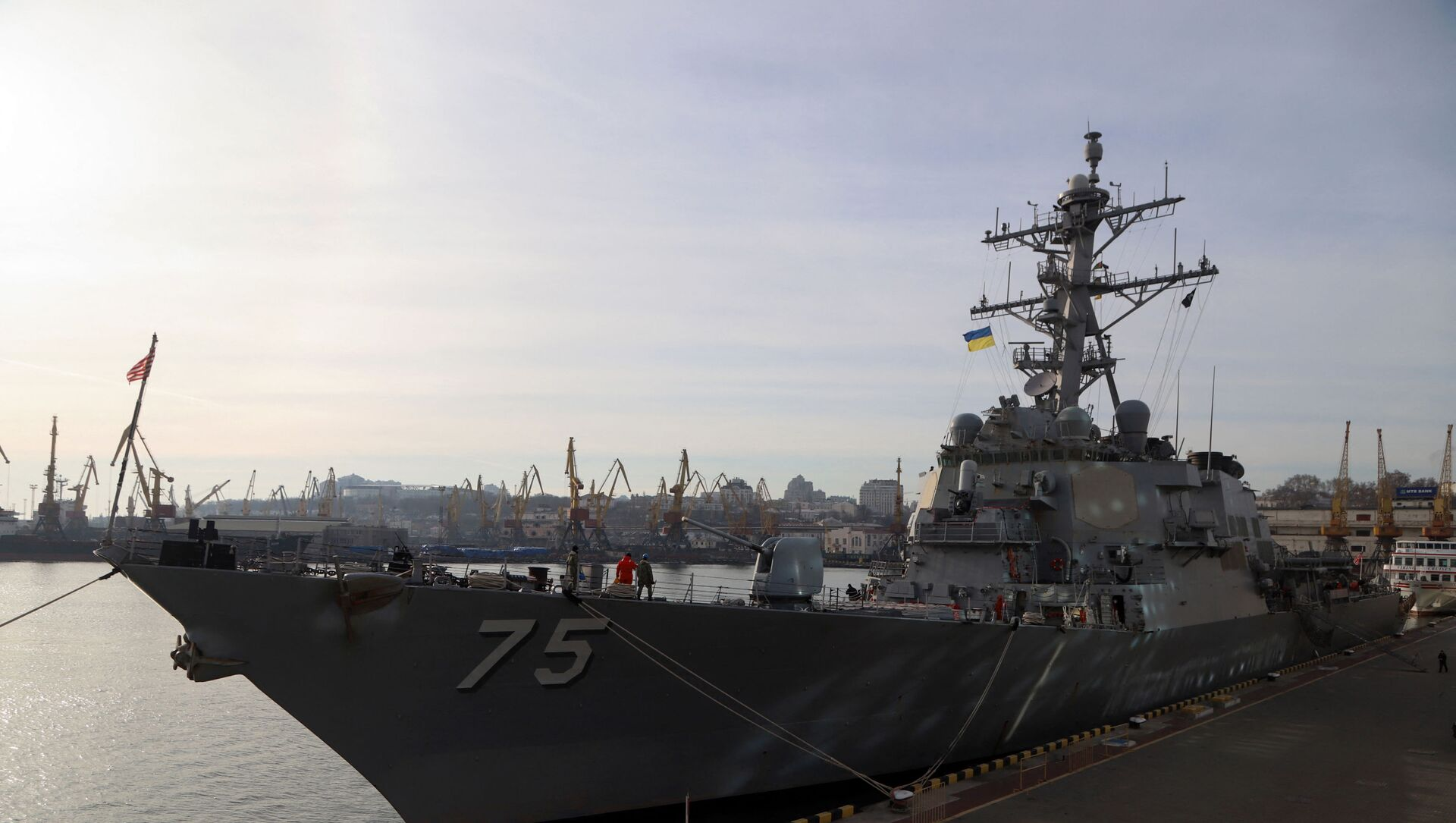 Ukrayna donanması, Karadeniz'de NATO gemileriyle tatbikat yaptı - Sputnik Türkiye, 1920, 05.08.2021