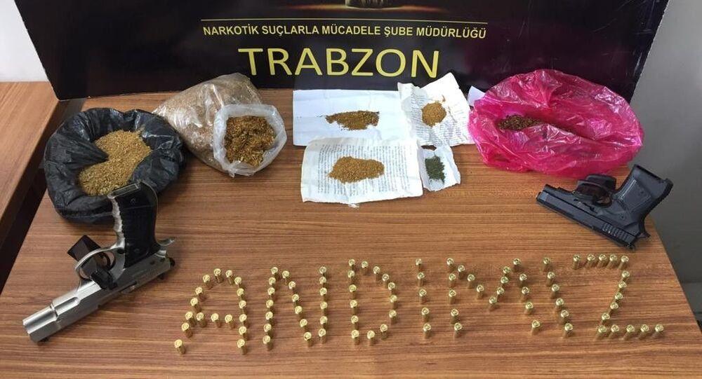 Trabzon Emniyet Müdürlüğü-Andımız