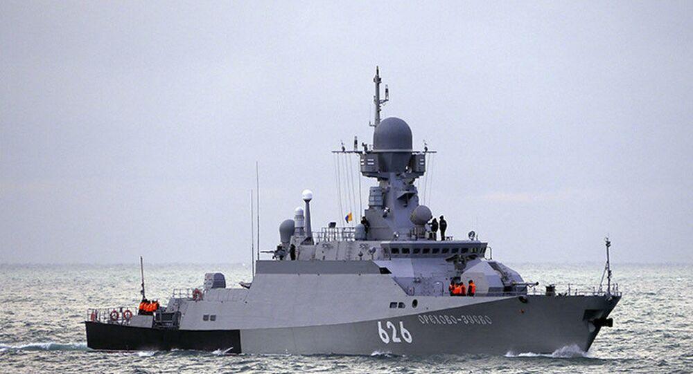 Rus küçük füze gemisi Orekhovo-Zuyevo