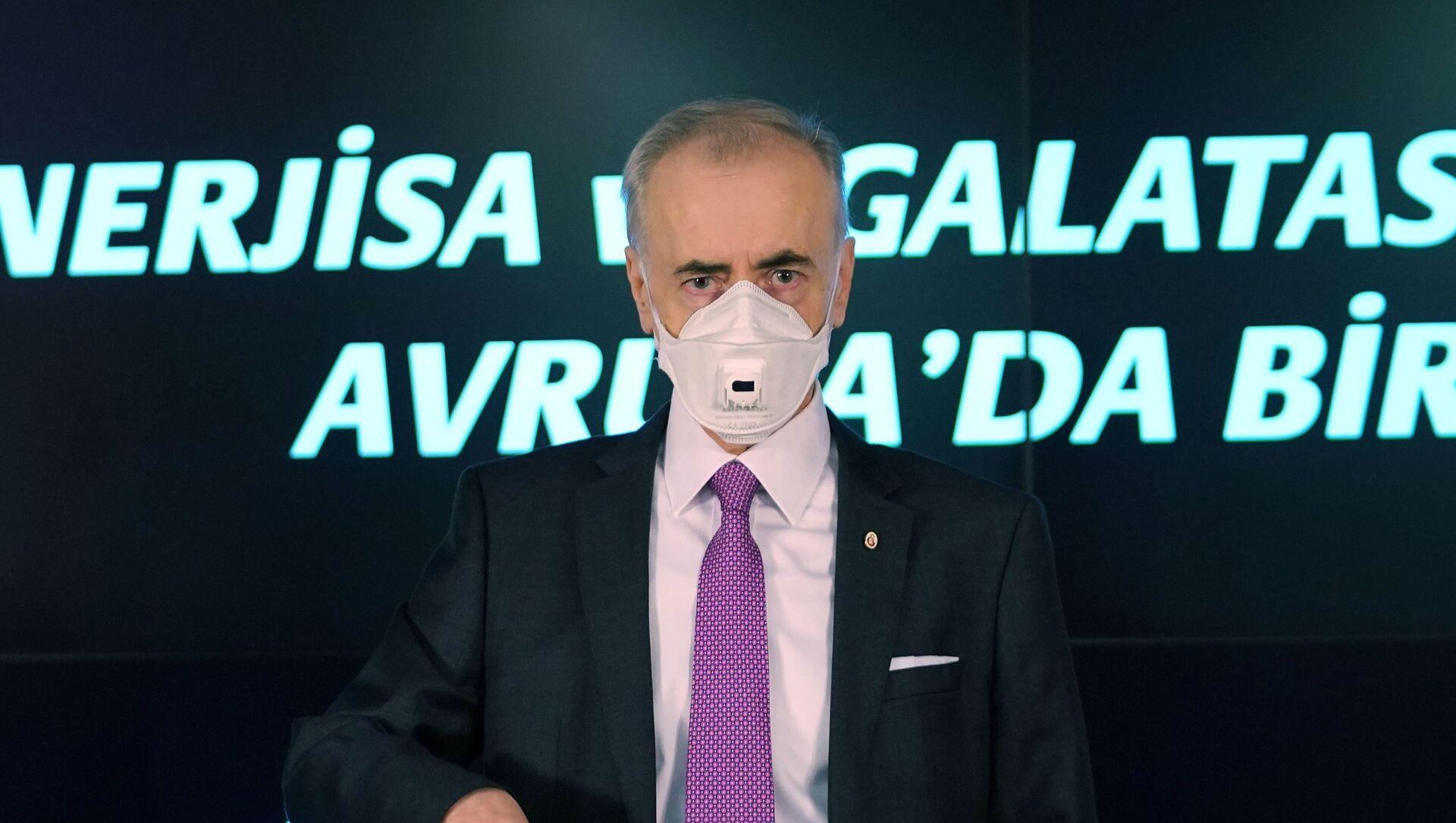 Galatasaray Başkanı Mustafa Cengiz - Sputnik Türkiye, 1920, 27.07.2021