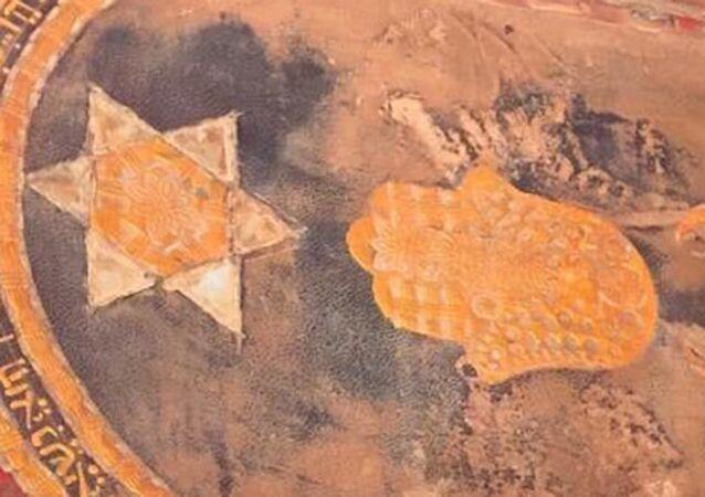 Muğla'da 1700 yıllık İbranice kitabe ele geçirildi
