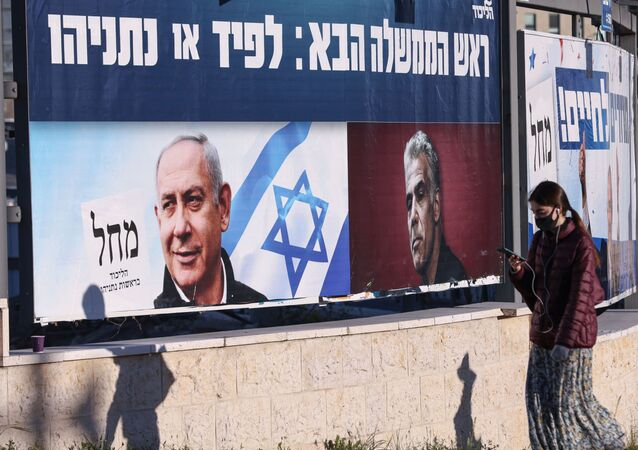 İsrail / seçim / Netanyahu