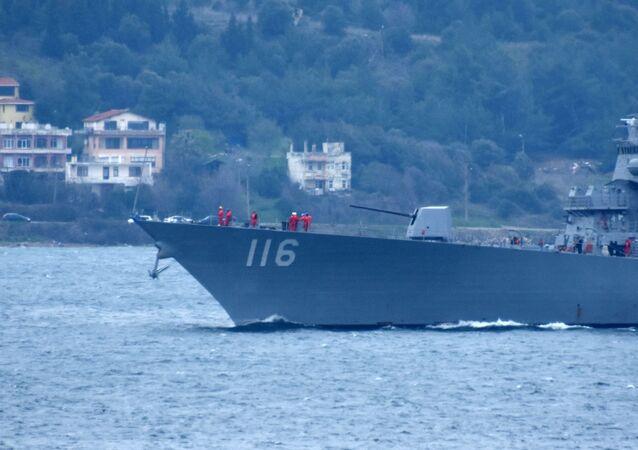 ABD Deniz Kuvvetleri'ne ait 116 borda numaralı savaş gemisi 'USS Thomas Hudner'