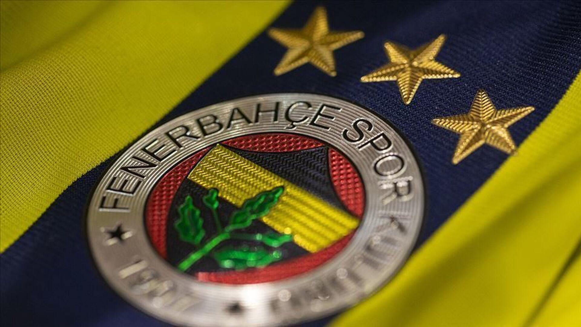 Fenerbahçe arma, forma, logo - Sputnik Türkiye, 1920, 30.07.2021