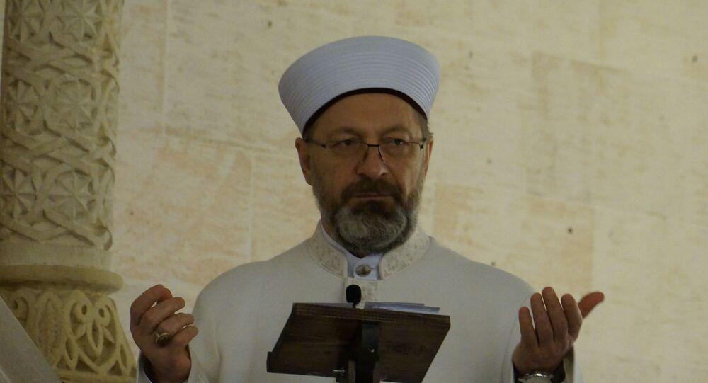 Diyanet İşleri Başkanı Prof. Dr.AliErbaş