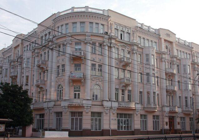 Rusya'nın Güney Federal Üniversitesi'nde Türkiye Çalışmaları Merkezi açıldı
