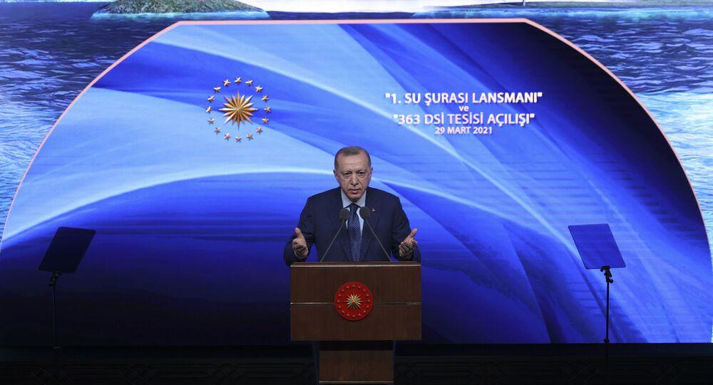 Recep Tayyip Erdoğan -  1. Su Şurası