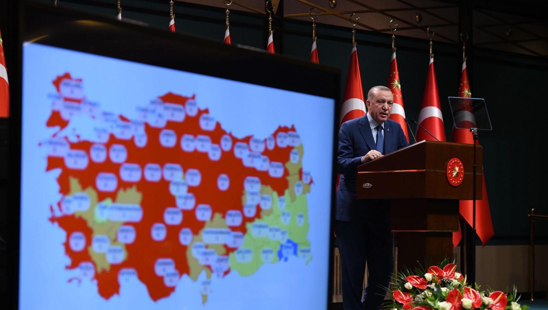 Cumhurbaşkanı Recep Tayyip Erdoğan, kabine toplantısı sonrası yeni koronavirüs kararlarını açıkladı - Sputnik Türkiye, 1920, 13.04.2021