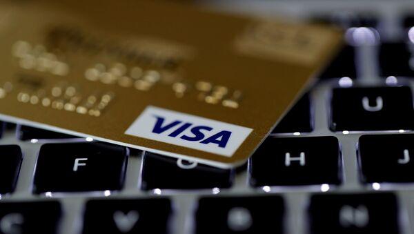 Visa - kredi kartı - Sputnik Türkiye