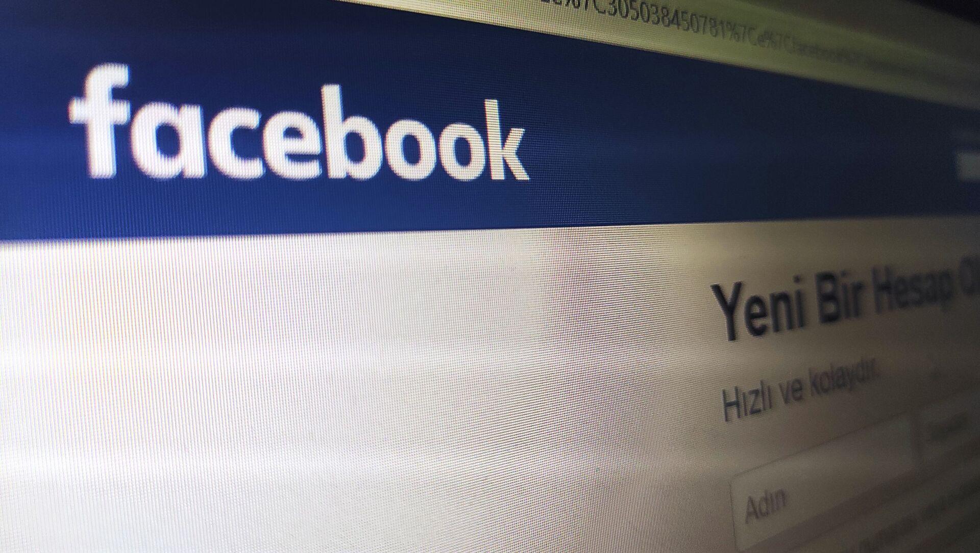 Facebook - Sputnik Türkiye, 1920, 22.04.2021