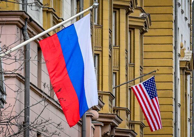Rusya- ABD bayrağı